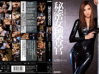 Rola Takizawa in Secret Female Investigator part 3